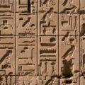 hiéroglyphe